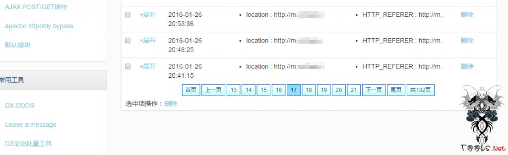 xss平台列表分页功能