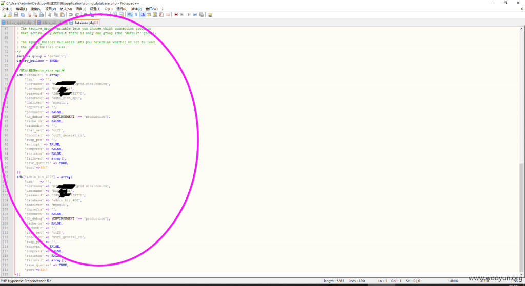 XL某服务器数据库配置