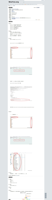 ZA后台CRM系统源码泄露外加任意文件读取