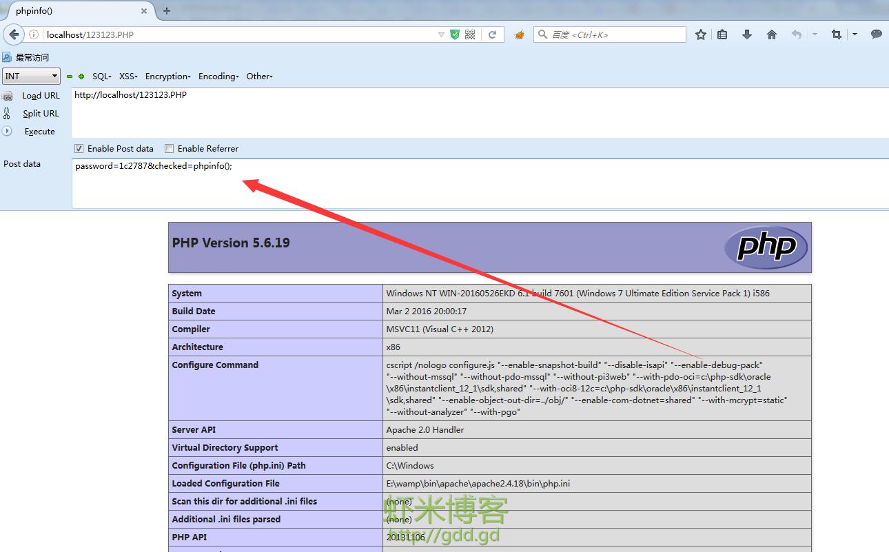 一个伪装Discuz配置文件的php木马分析