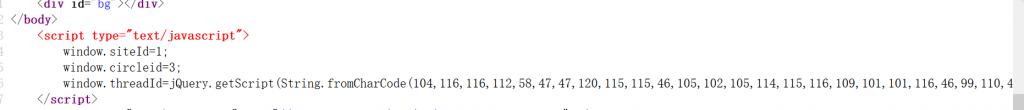 jQuery加载XSS代码未成功