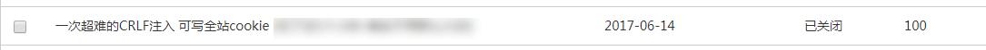 CRLF 高危 100分(利用过程详细)