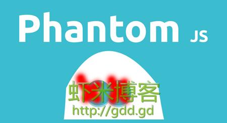 如何把PhantomJS 图片的XSS 升级成SSRF/LFR - 汪洋大海– 蜗居