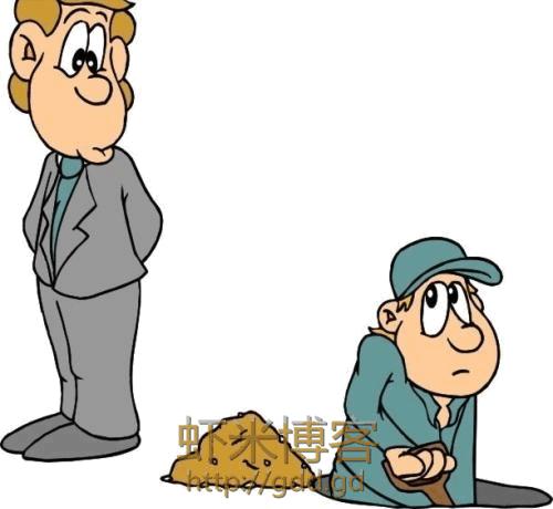 企业生存之 — 挖坑