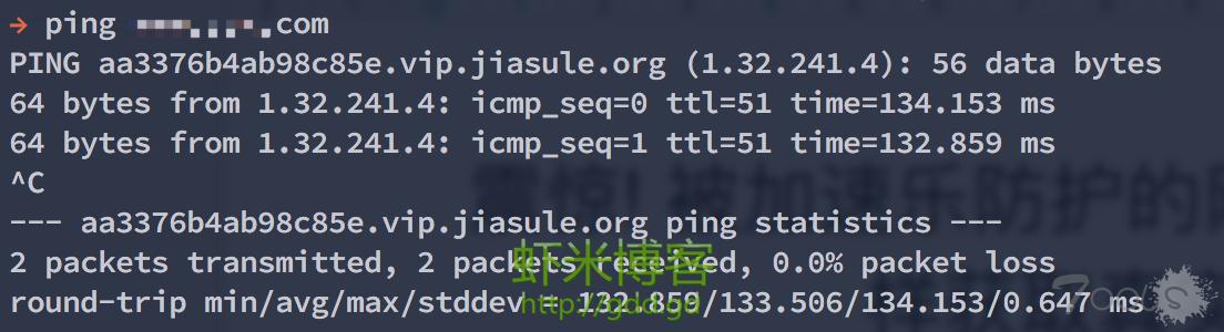 绕过云WAF查找网站真实IP地址