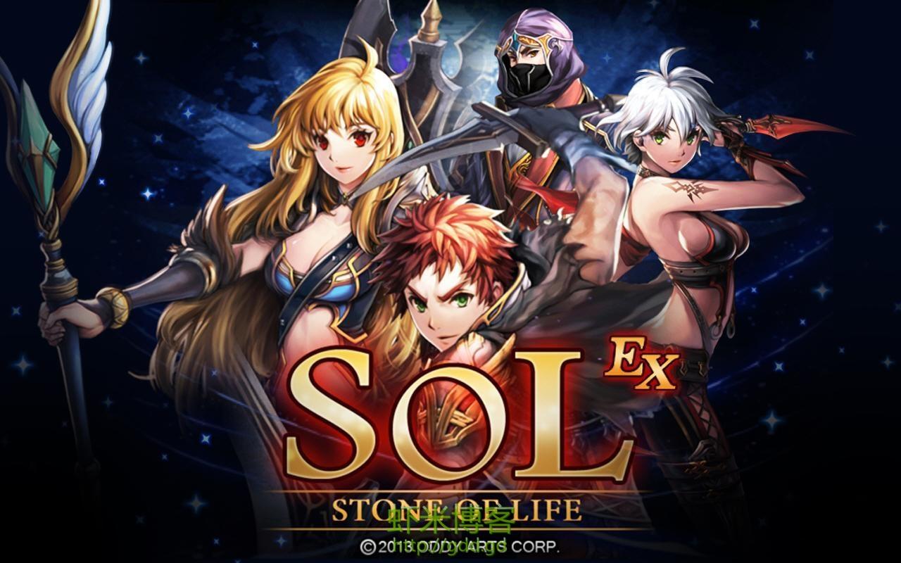 《命运之石 SOL Stone of Life》1.26  汉化中文破解版 第一版本