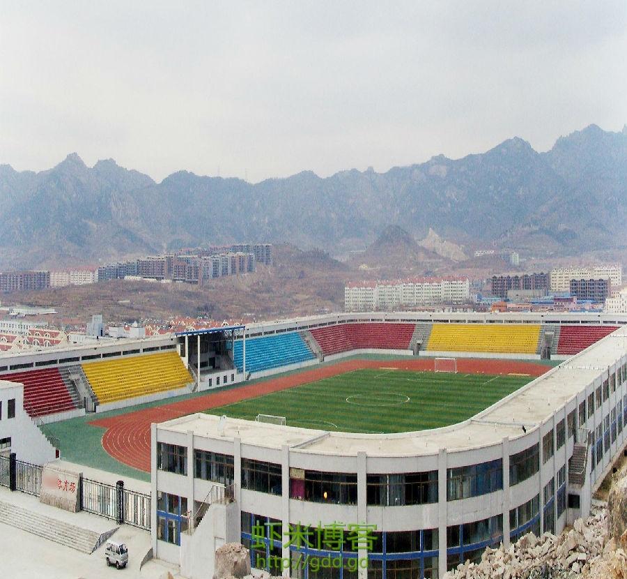 曾经学校的体育场