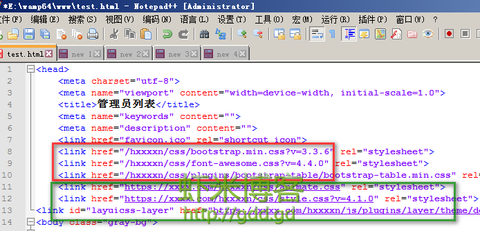 https://xxxx.com/admin/userCert/index 源码 注意源码中的地址为相对地址