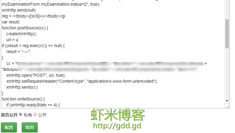 写一段添加管理员帐号和密码的POC