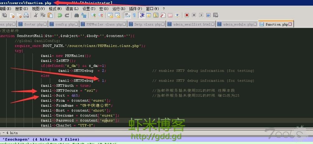 把XSS平台发邮件提示功能改为SSL发信方式