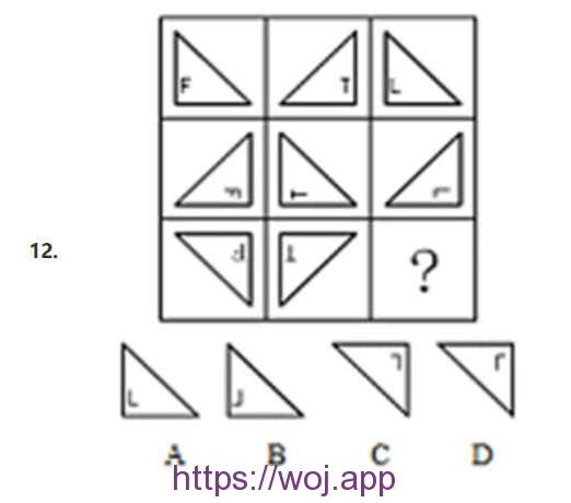 图形推理第十二题