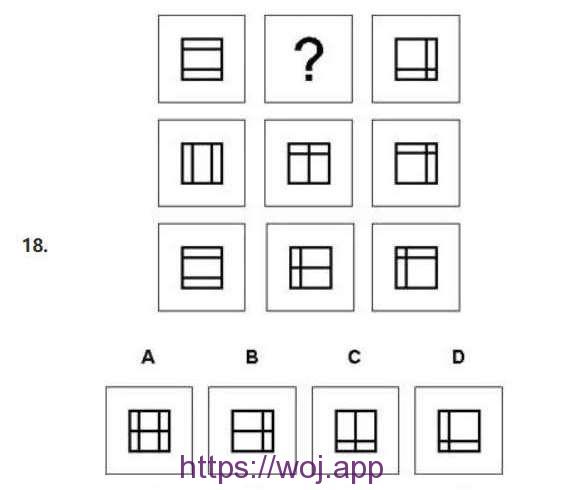 图形推理第18题