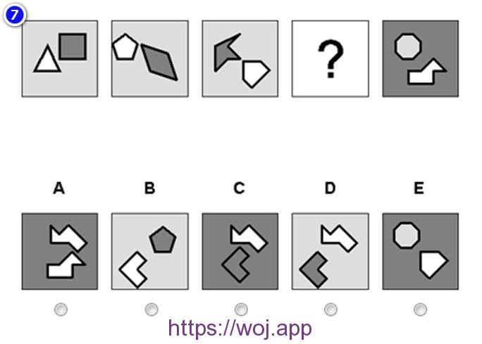 图形推理测试第七题