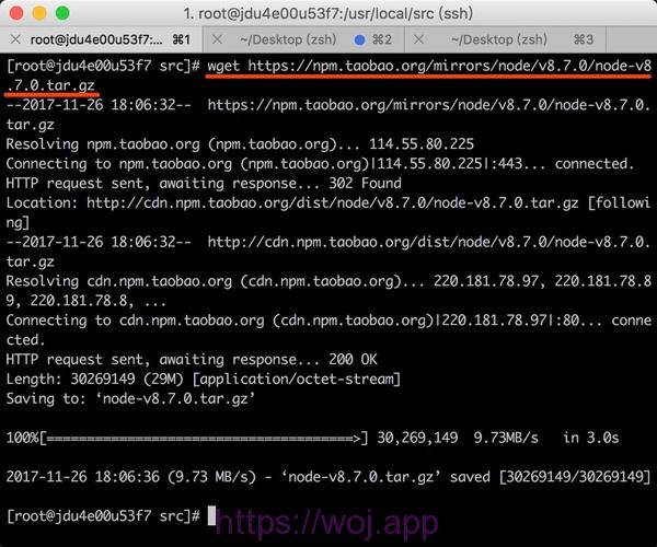 CentOS7 中安装最新版 Nodejs 几种方法