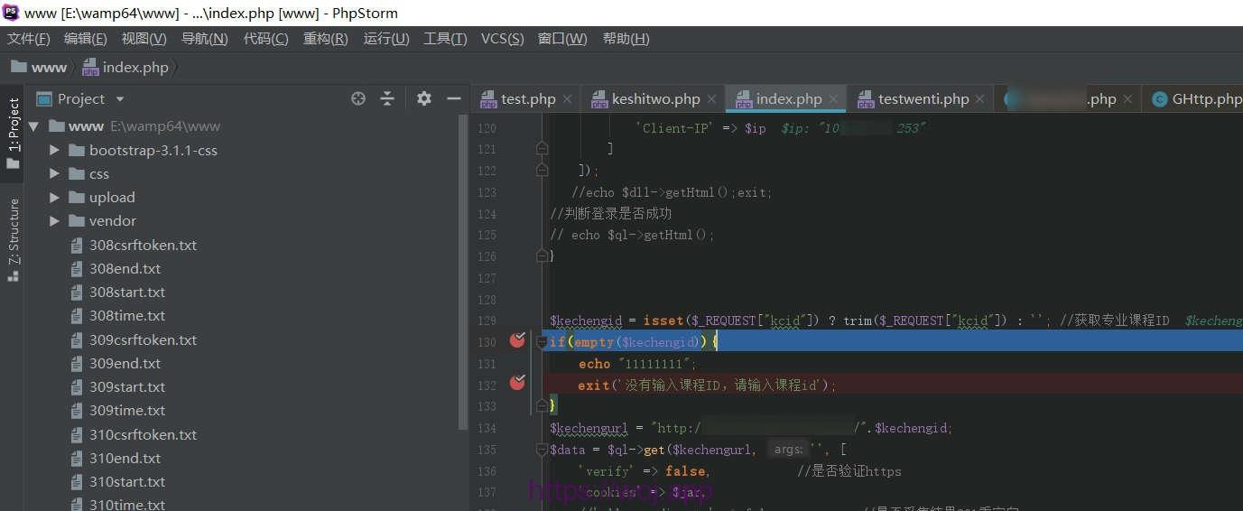 phpstorm 已经打开了一个项目