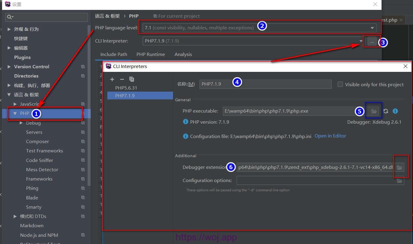 phpstorm debug 初设置