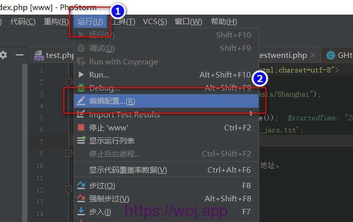 PHPstorm 当前项目debug 运行 设置