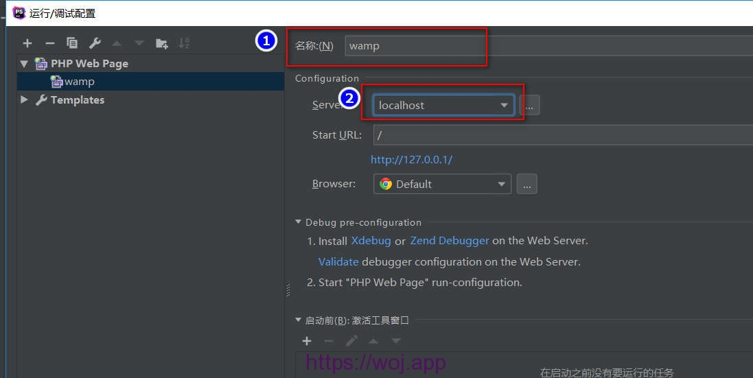 phpstorm 当前项目地址及文件设置