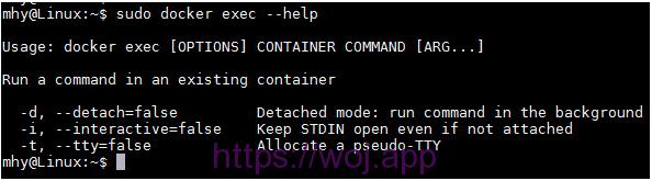 Docker 进入容器内执行命令的几种方式