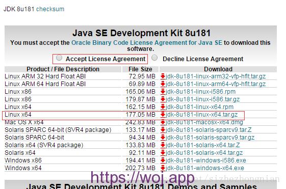 centos7.5 安装java1.8 jdk步骤及问题记录