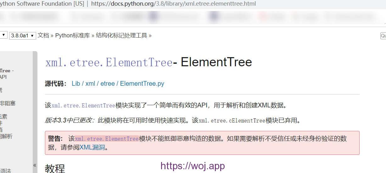 python 3.3+ 弃用xml.etree.ElementTree