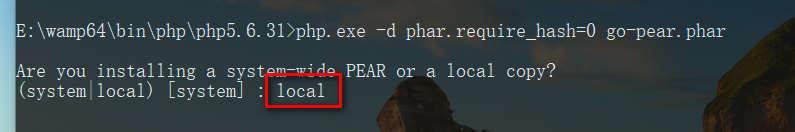 最新版 wamp 安装 go-pear.phar 超详解 (wampserver)