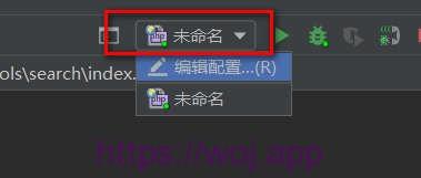phpstorm 调试无法自动打开 chrome 解决方法
