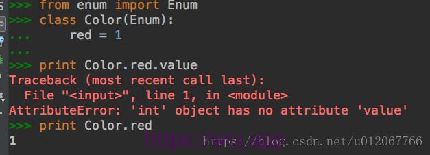 Python2.7 使用 enum 注意事项