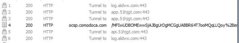 burp抓包小程序解决方案 – 安卓微信7.0不能抓 https方法