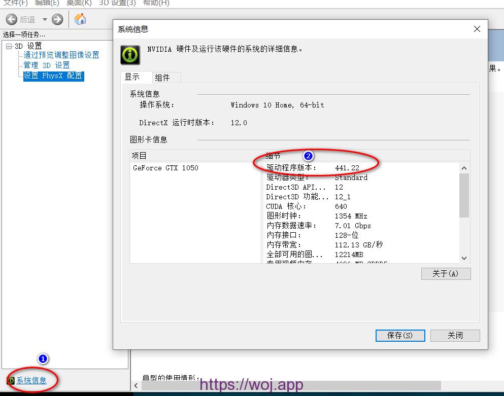 最新tensorflow2 安装与环境配置