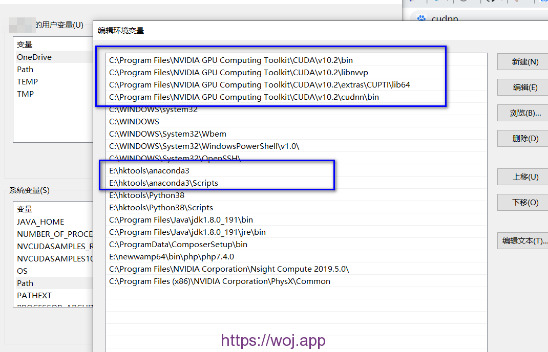cuda windows系统环境变量配置