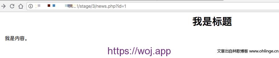 sqlmap tamper的简单编写 过 SQLi CTF题