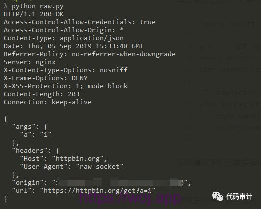 python 原生socket发送HTTPS数据包 或 http数据包