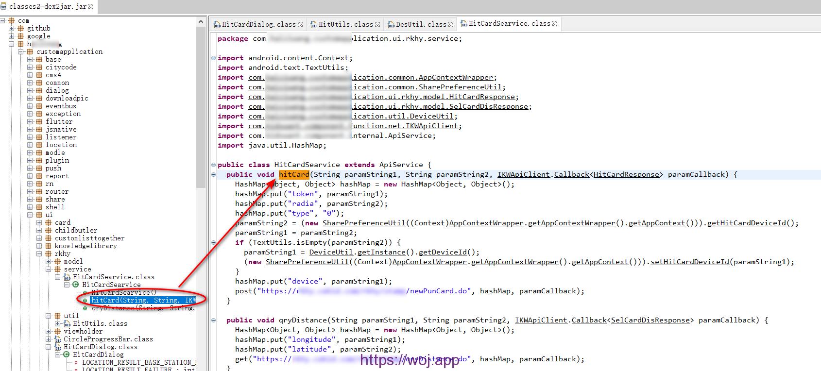 逆向APP 分析token加密方法 伪造签名