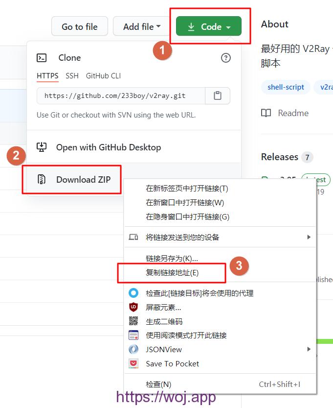 v2ray 修改自动安装脚本 本地安装指定某个版本的v2ray