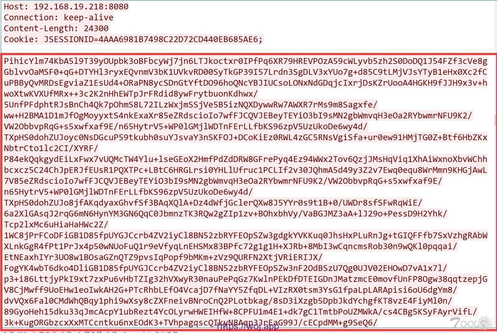 冰蝎POST AES加密内容