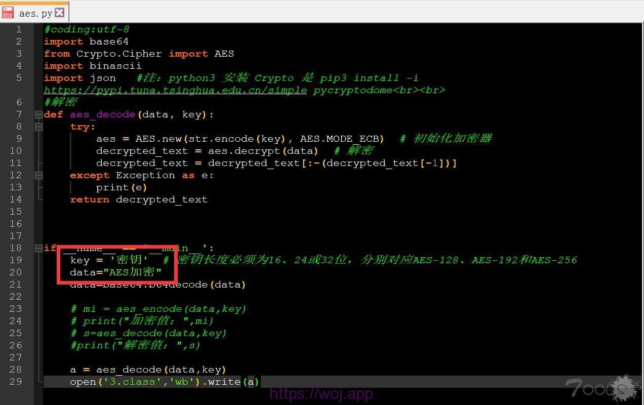 python3 冰蝎流量包解密脚本